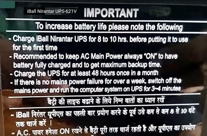iBall Nirantar UPS 621V side notes detail important